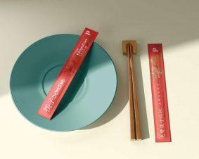 Free Chopsticks Mockup