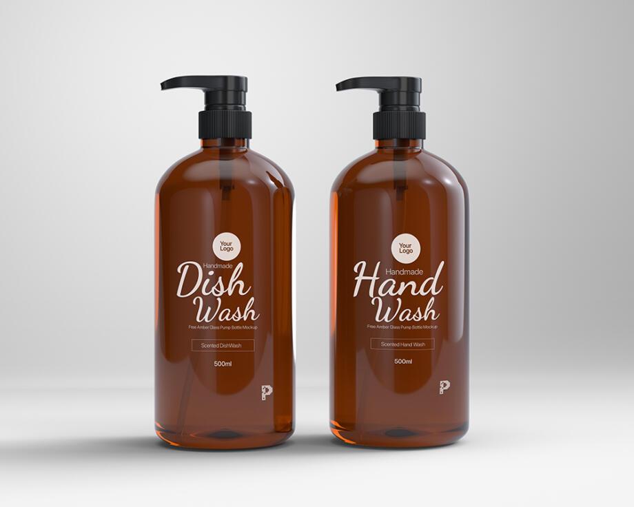 Free Amber Glass Pump Bottle Mockup PSD Template