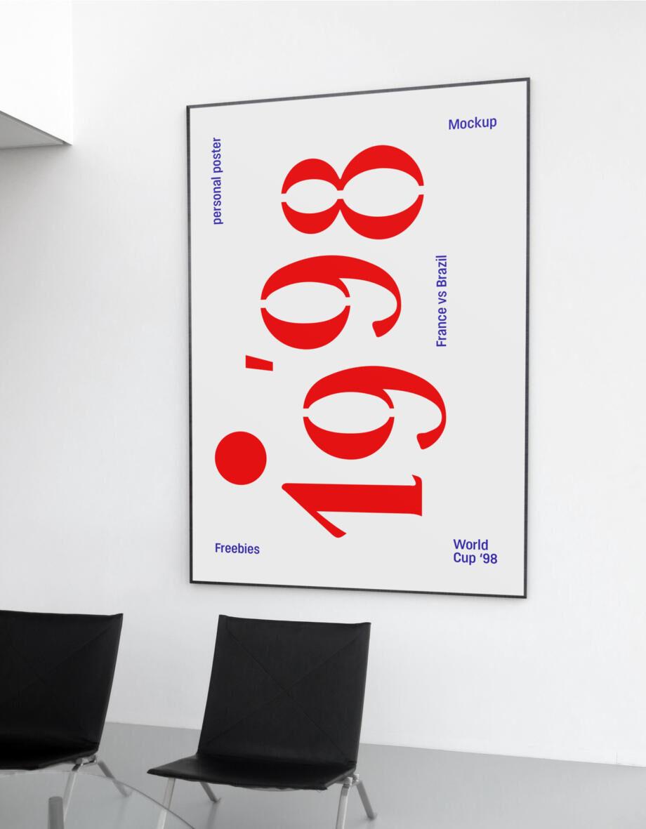 Free Big Poster Mockup PSD Template